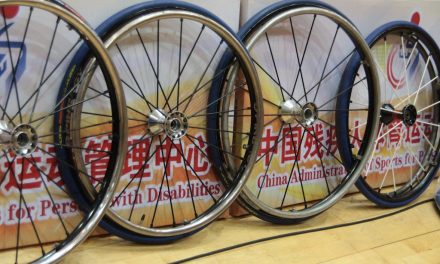 New online presence for IWBF